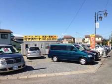 ミヤタオート の店舗画像