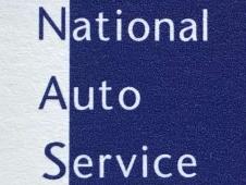 ナショナルオートサービス の店舗画像