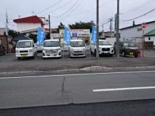 (有)高士自動車 の店舗画像