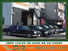 TOTAL CAR OFFICE Dix の店舗画像