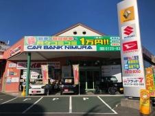 カーバンクニムラ 輸入車部門 の店舗画像