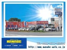(株)真鍋自動車 日本テクノ平野店の店舗画像