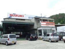 石橋商会 の店舗画像