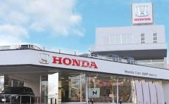ホンダカーズ北神戸 鈴蘭台店の店舗画像