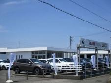 Tokushima BMW BMW Premium Selection 徳島の店舗画像
