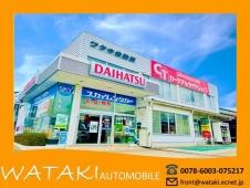 ワタキ自動車株式会社 の店舗画像