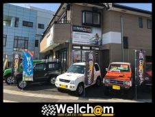 有限会社ウェルチャムユースドカー の店舗画像
