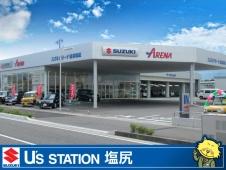 スズキ自販長野 U's STATION塩尻の店舗画像