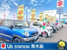 スズキ自販長野 U's STATION青木島の店舗画像