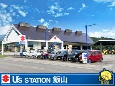 スズキ自販長野 U's STATION飯山の店舗画像
