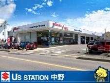 スズキ自販長野 U's STATION中野の店舗画像