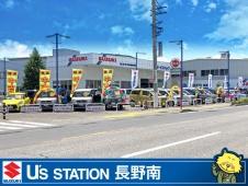 スズキ自販長野 U's STATION長野南の店舗画像