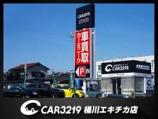 カーミニーク桶川エキチカ店 の店舗画像
