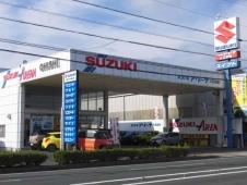 スズキアリーナオオイシ(正規ディーラー) の店舗画像