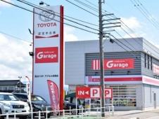トヨタモビリティ富山 中古車Garage高岡の店舗画像