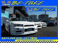 Be−Take の店舗画像