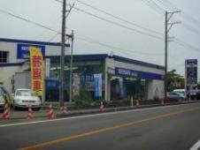 秋田日産自動車 角館店の店舗画像