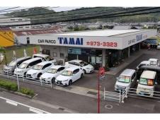 (株)カーパルコ・タマイ の店舗画像
