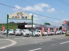 (株)カーランドセオ の店舗画像