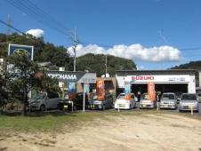 オートサービス森井 の店舗画像