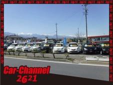 Car−Channel(カーチャンネル)2621 松本インター店の店舗画像