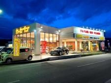 カーセブン 上田南店の店舗画像