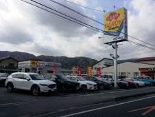 マツダオートザム府中 角モータース(株) 中古車くるま村 カーディ の店舗画像