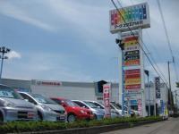 Honda Cars 香川南 綾歌店の店舗画像