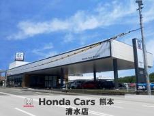 ホンダカーズ熊本 清水店の店舗画像