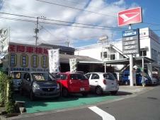 有限会社 三陽自動車工業 の店舗画像