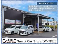 Smart Car Store DOUBLE スマートカーストアダブル エステート専門店の店舗画像