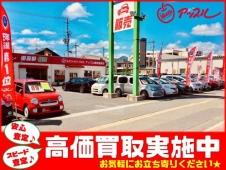 アップル盛岡盛南店 の店舗画像