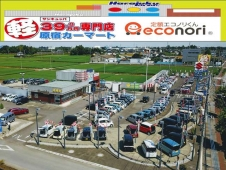 軽自動車 39.8万円専門店 原宿CAR−MART の店舗画像