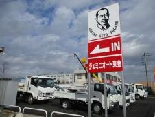 ジェミニオート東金株式会社 の店舗画像