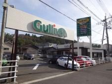 ガリバー 鹿児島川内店/株式会社セイバーの店舗画像