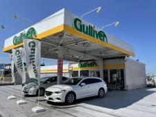 ガリバー 宇治槇島店/ヤサカ石油株式会社の店舗画像