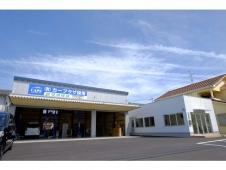 有限会社カープラザ操南 の店舗画像