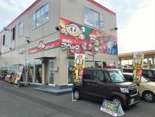 カーパレット 八戸類家店 (ナナヨウオート) 株式会社七洋 の店舗画像
