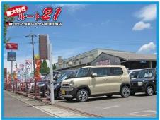 ルート21 の店舗画像