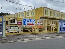 日巨 NK7 軽自動車専門店の店舗画像