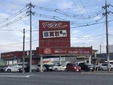 アップル龍ヶ崎店 の店舗画像
