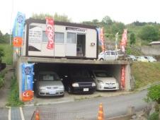 M&G AUTO SERVICE の店舗画像