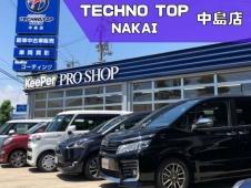 テクノトップナカイ 中島店 の店舗画像