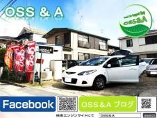 OSS&A の店舗画像