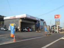 まちのクルマ屋さん・チャオ の店舗画像