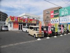 くるなび(有)トラネスト の店舗画像