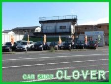 カーショップクローバー の店舗画像