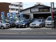オートガレージ マサオカ の店舗画像