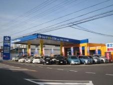 クルマ買取.COM 関店の店舗画像