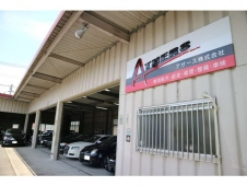 ATHERS(アザース) 福岡店 の店舗画像